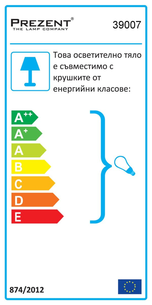 ГРАДИНСКИ АПЛИК LIDO 39007