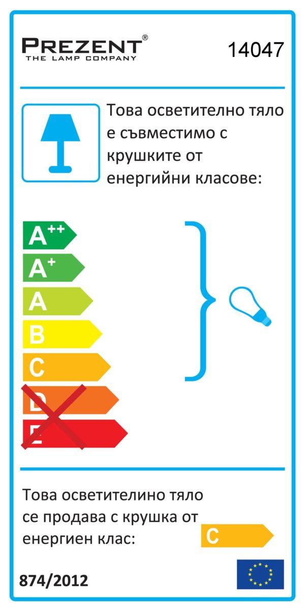 АПЛИК OFRA 14047