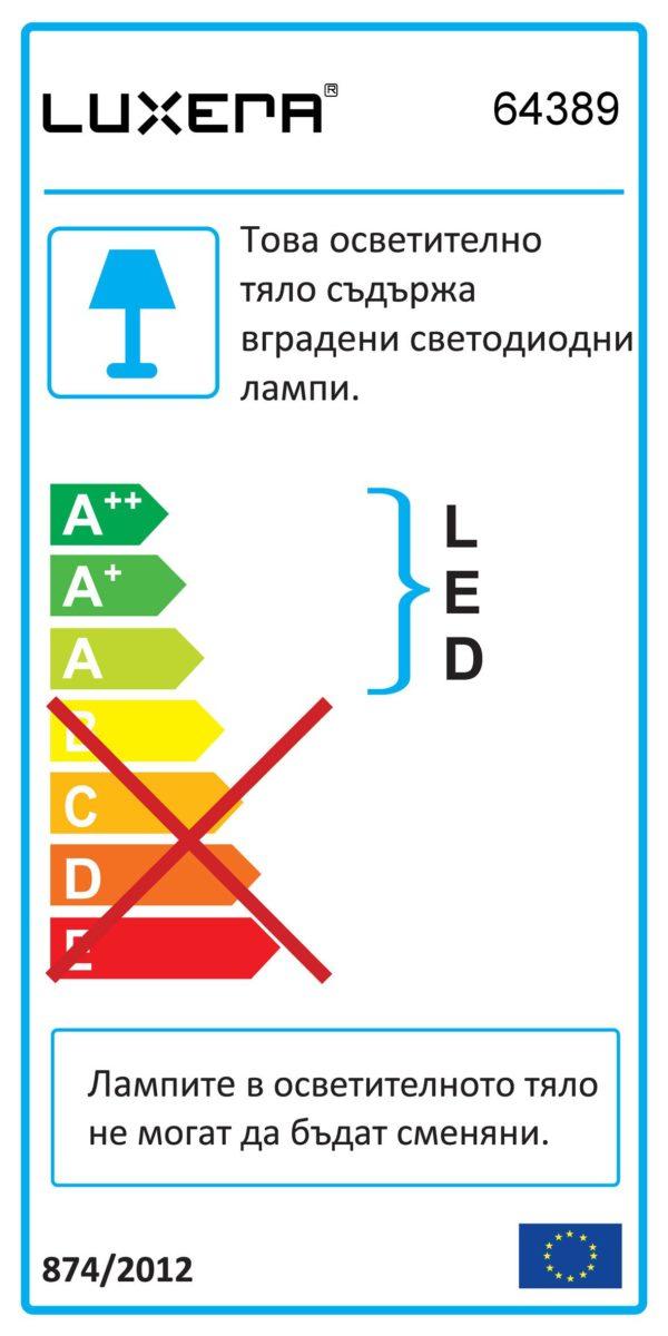 ПОЛИЛЕЙ SEATTLE LED 64389