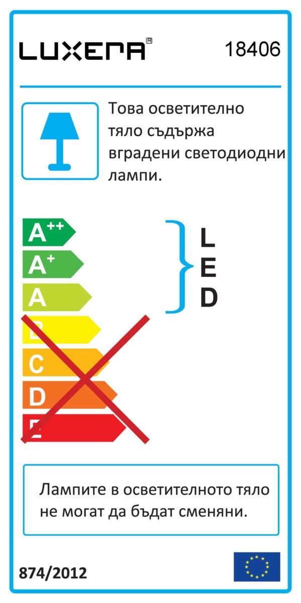 ПОЛИЛЕЙ GENTIS LED 18406