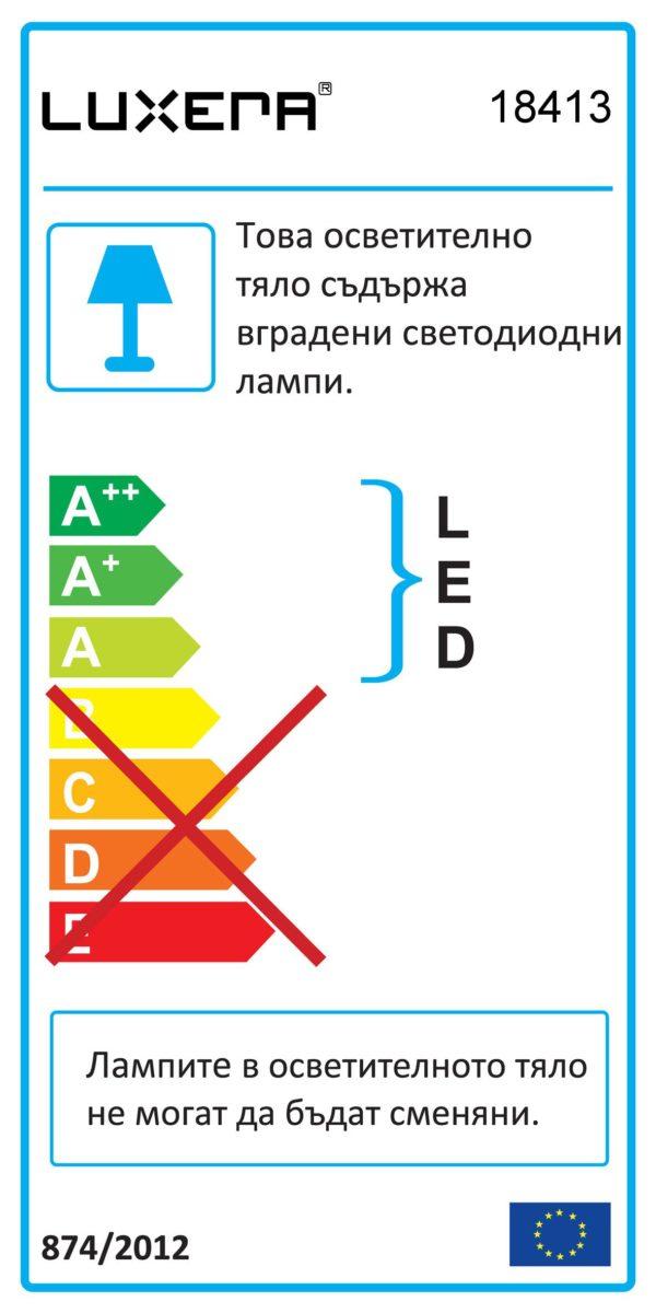 ПОЛИЛЕЙ CANVAS LED 18413