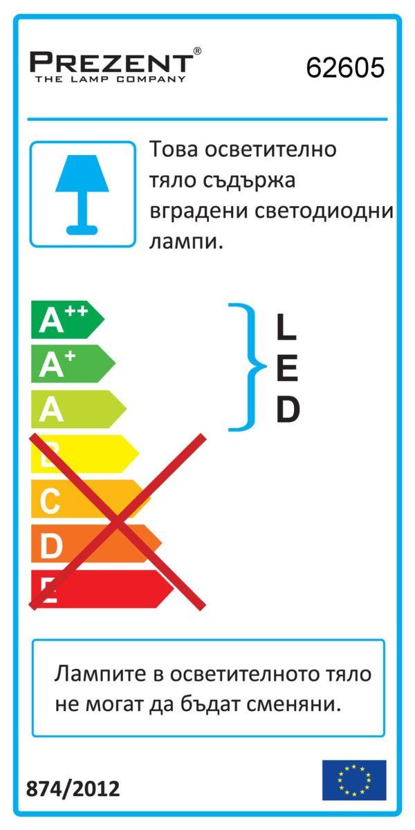 LED ПЛАФОН MADRAS 62605