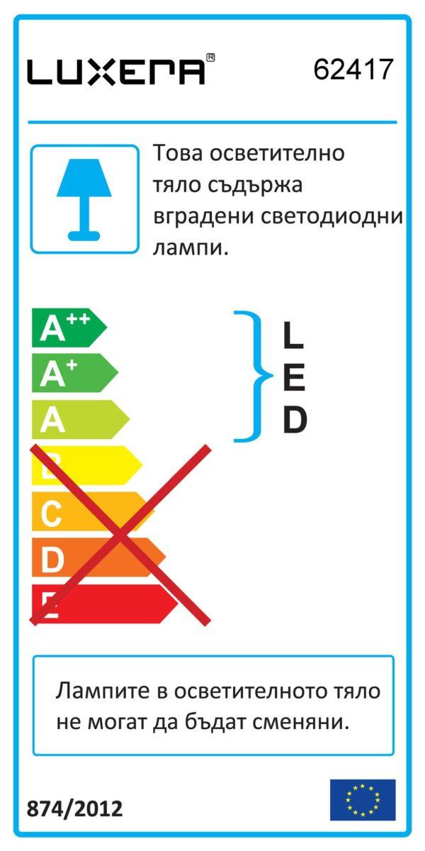 КРИСТАЛЕН ПЛАФОН WELVET LED 62417