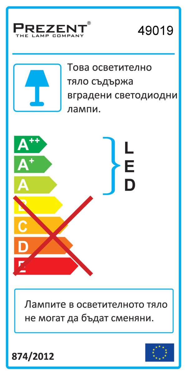ПЕНДЕЛ BLUM LED 49019